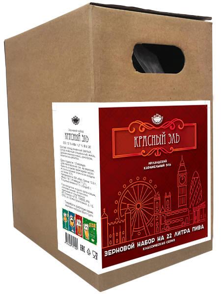 Зерновой набор Beervingem Красный эль на 22 л пива